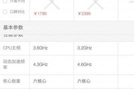 i5 8600k和i7 8700哪个好?